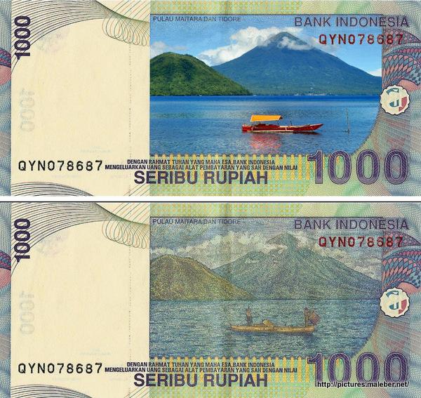 Pulau Maitara dan Tidore di Uang Rp.1000